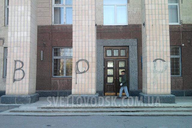 Фотофакт: В Светловодске обрисовали здание администрации и постамент памятника Ленину (ОБНОВЛЕНО)