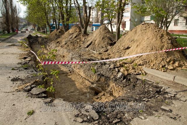 Улица Бойко перекрыта — идут ремонтно-строительные работы