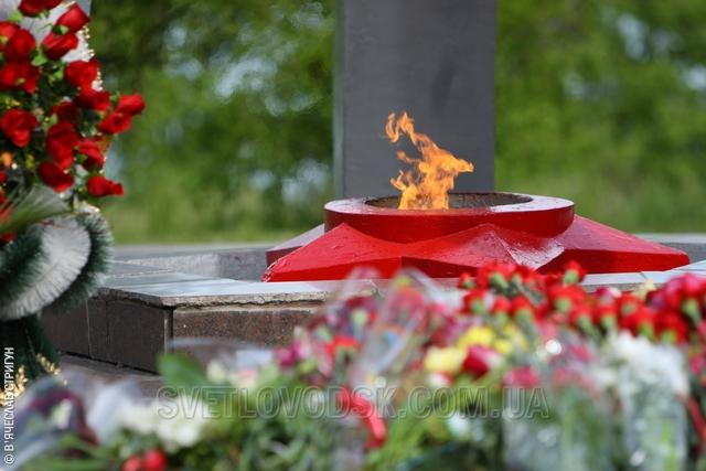 У День Перемоги Світловодськ зберіг традиції: мітинг, урочиста хода, святковий концерт — відбулися
