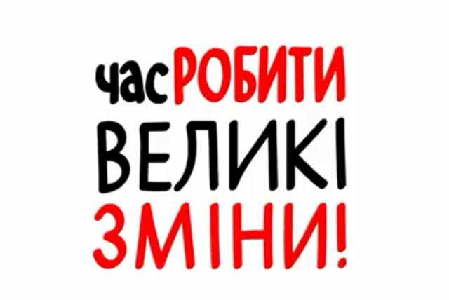 """Олена Макковій: """"Запрошуємо до обговорення концепції реформи місцевого самоврядування"""""""