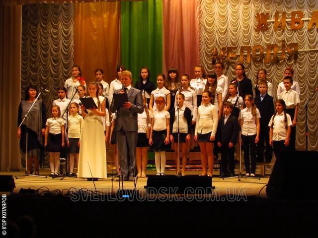 Жива мелодія душі звучала на сцені Світловодського Палацу культури