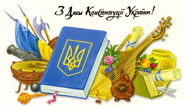 Запрошуємо на  Урочистості з нагоди Дня Конституції і Хресну ходу