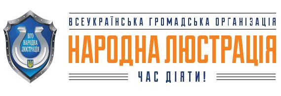 """Триває Всеукраїнський конкурс антикорупційних проектів """"Час діяти!"""""""