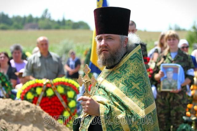 Попрощатися з Михайлом Плющом — героєм неоголошеної війни — прийшли понад тисячу земляків