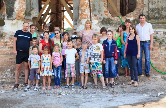 Екскурсії містом і районом організували світловодці для дітей зі сходу України
