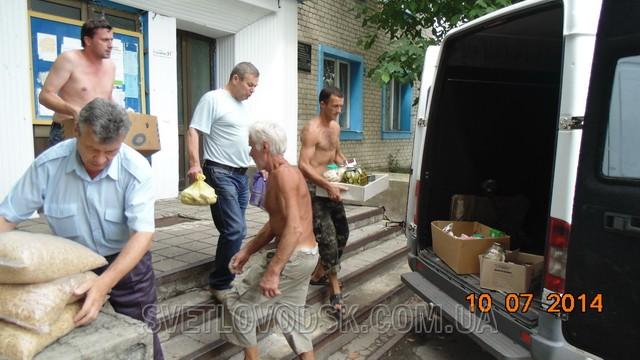 Увага! Збираємо благодійну допомогу для захисників України