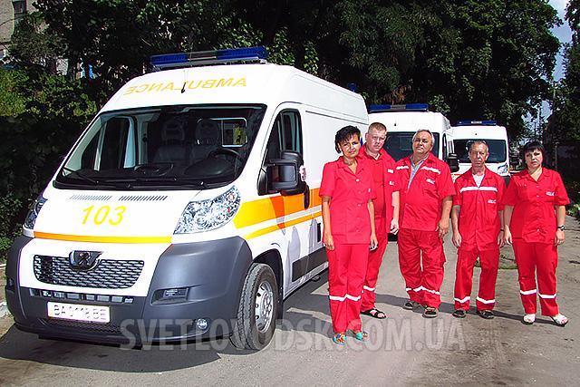 Світловодськ отримав три сучасних автомобіля швидкої медичної допомоги