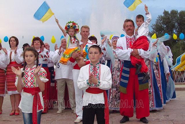 Ми єдина сім'я, сестри ми і брати, ми з тобою і є Україна!