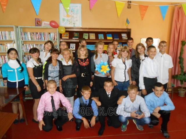 """Перший урок першого вересня — """"Україна — єдина країна"""" пройшов у бібліотеці — філії №2"""