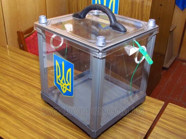 Михайло Касьянов — голова Громадської ради