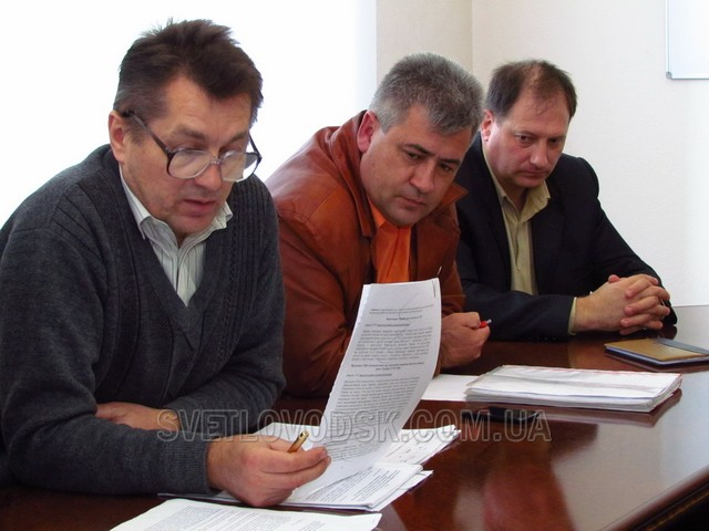 Конфлікт з перевізниками у Світловодську погашено до 25 грудня