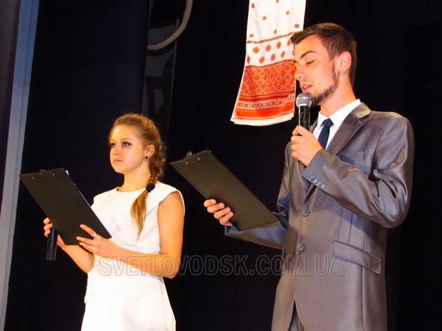 """Благодійний концерт """"Теплом своїх сердець зігріємо солдата"""" відбувся у Світловодську"""