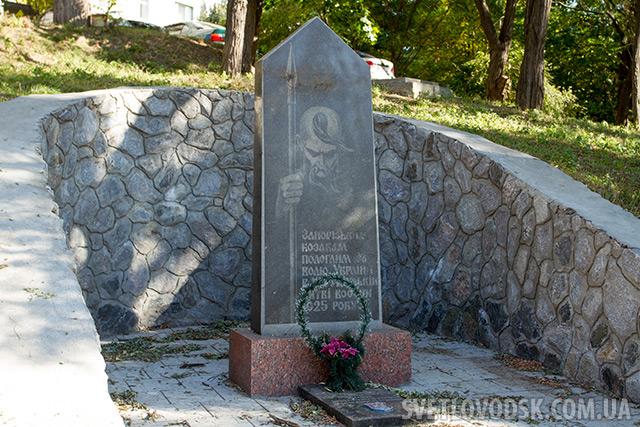 Урочисті заходи до Дня Українського козацтва вирішили об'єднати з Днем Куруківської битви