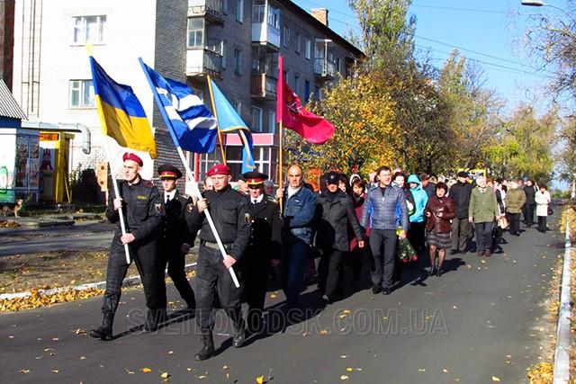 Світловодці вшанували пам'ять героїв-козаків