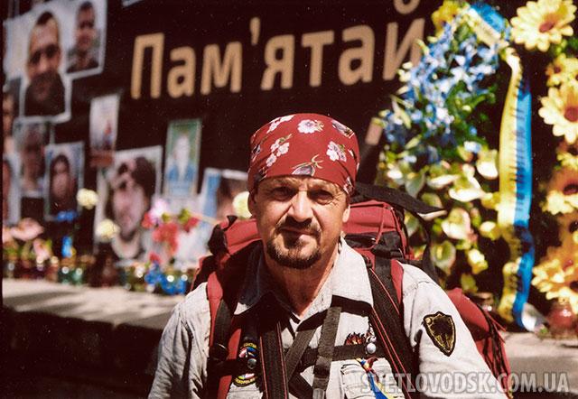 """Авторський звіт про виконання 35-ї одиночної журналістської експедиції під назвою  """"Пам'ять про Небесну сотню, героїв східного фронту і мужність журналістів"""""""