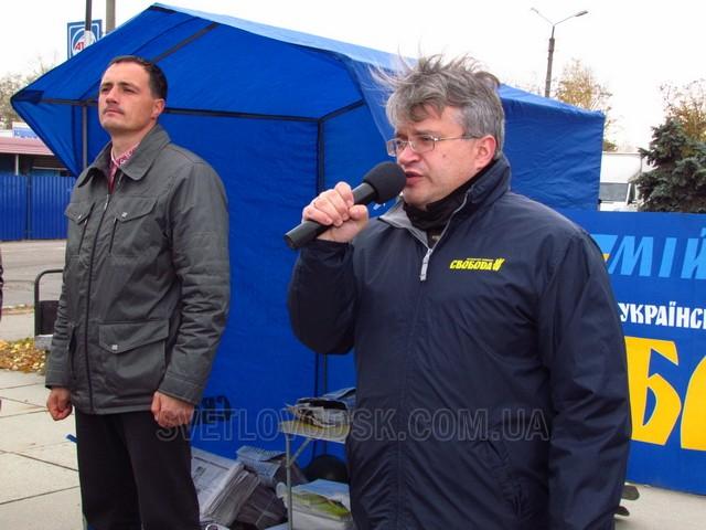 Міністр екології та природних ресурсів України Андрій Мохник побував у Світловодську