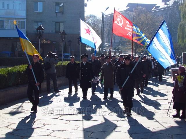 Світловодці відзначили 70-річчя визволення України від німецько-фашистських загарбників та вшанували героїв