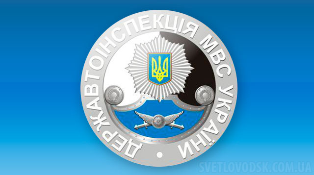 З 10 листопада в Україні стартує Всеукраїнський тиждень безпеки дорожнього руху