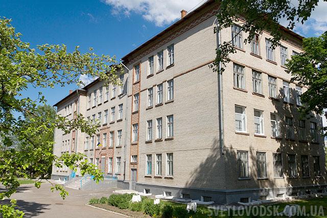 Загальноосвітня школа №2 — ровесниця міста Світловодська