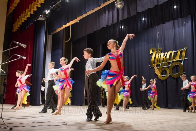 Світловодська загальноосвітня школа №2 відсвяткувала свій 60-річний ювілей