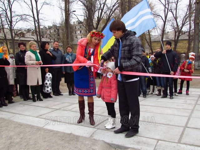 Шкільний стадіон на вулиці Конька урочисто відкрили