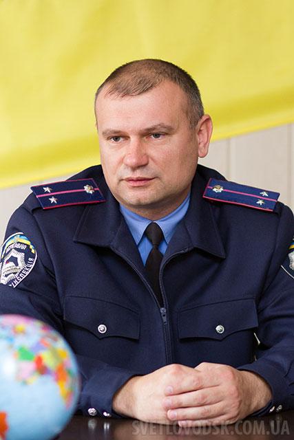 Юрій Ковальов — новопризначений начальник Світловодського відділу ДАІ