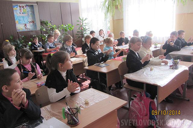 Місячник шкільної бібліотеки пройшов у Світловодській школі №4