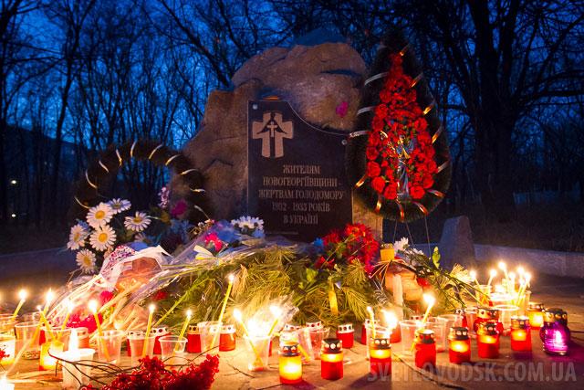 Світловодськ вшанував пам'ять жертв голодомору (ОНОВЛЕНО)