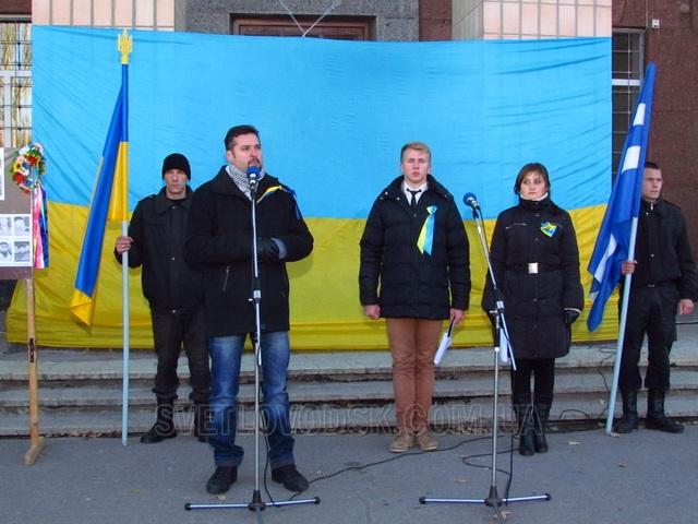 Світловодськ відзначив День Гідності і Свободи