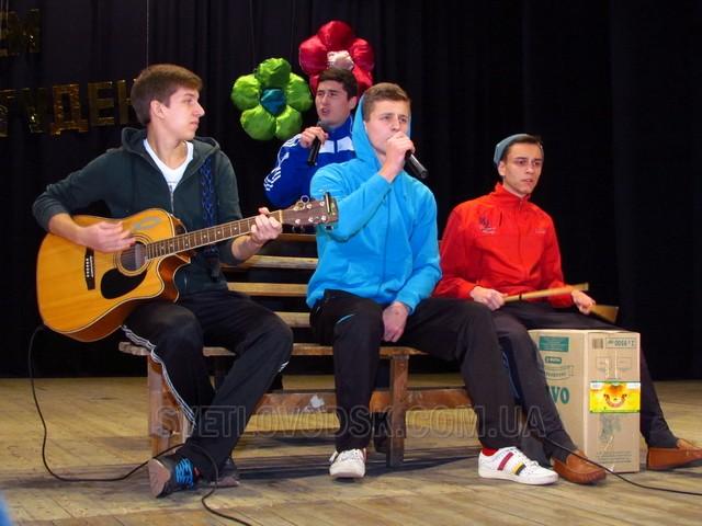 З піснями і танцями святкував День студента Свiтловодський полiтехнiчний колледж