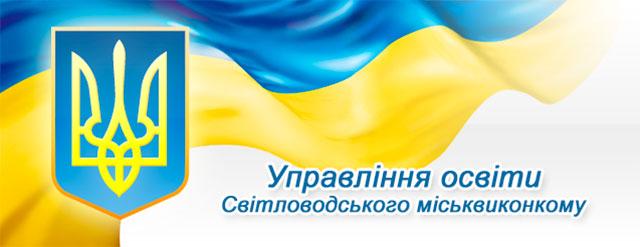 Вітаємо переможців міського етапу Всеукраїнської учнівської олімпіади юних фізиків!
