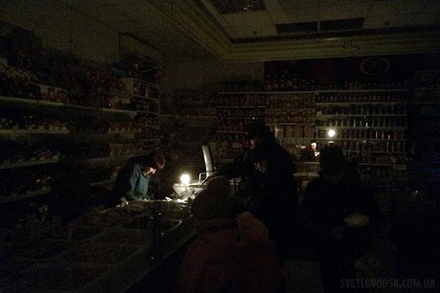 В Україні будуть і надалі відключати світло