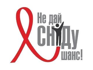 Епідемічна ситуація по ВІЛ-інфекції/СНІДу у Світловодську залишається напруженою