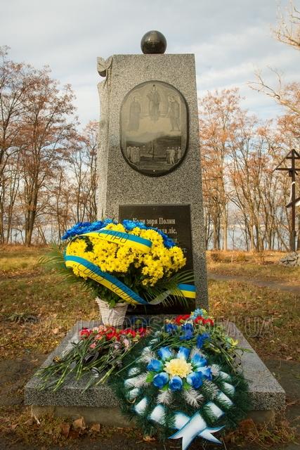 Світловодці вшанували ліквідаторів аварії на Чорнобильській АЕС