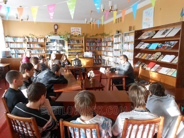 Зустріч з ліквідатором аварії на Чорнобильській АЕС відбулися в бібліотеці №2