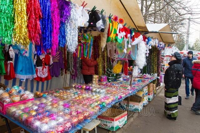 У Світловодську розгорнувся новорічний базар