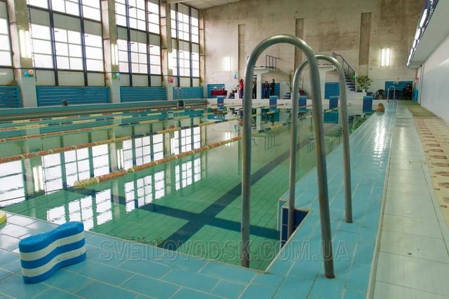 Міський басейн закривається 1-го лютого