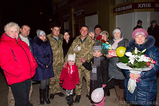 Родина Ігоря Цвіка дякує за підтримку!