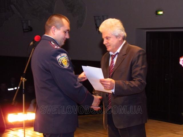 На свято до Світловодських правоохоронців завітали два генерала з Києва