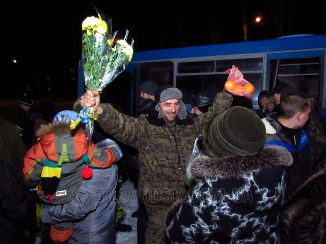 Напередодні Нового року Світловодськ зустрічав своїх героїв