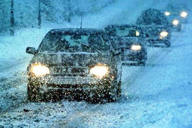 Шановні учасників дорожнього руху! Будьте уважними на дорозі, зважайте на сильні морози!
