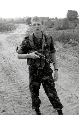 В зоні АТО загинув 24-річний Сергій Бузейніков — мешканець села Захарівки
