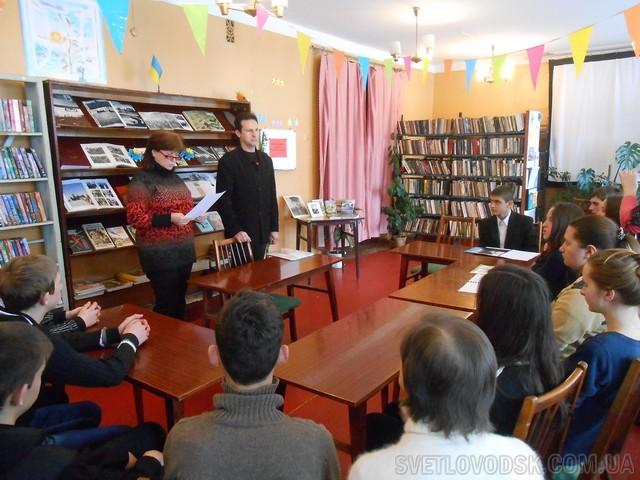Патріотичний екскурс в історію відбувся у Світловодській бібліотеці №2
