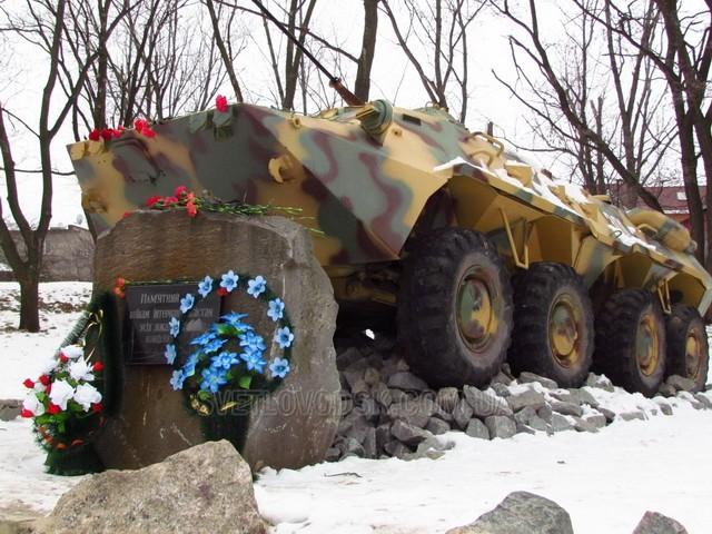 Ніяких мітингів, ніяких промов — Світловодськ вшанував пам'ять загиблих «афганців»