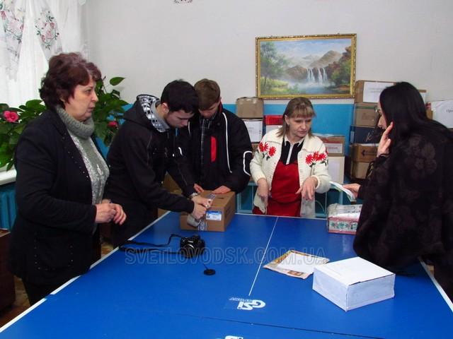 Світловодська школа №3 зібрала допомогу воїнам АТО