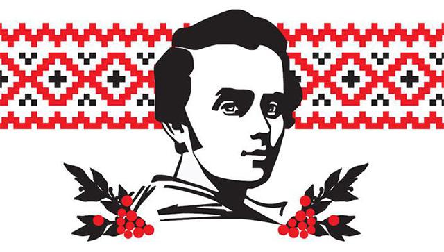 Хода  з нагоди 201-ї річниці народження Тараса Шевченка