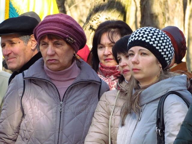 «Об'єднаймося ж, брати мої…» — закликав нас Тарас Шевченко