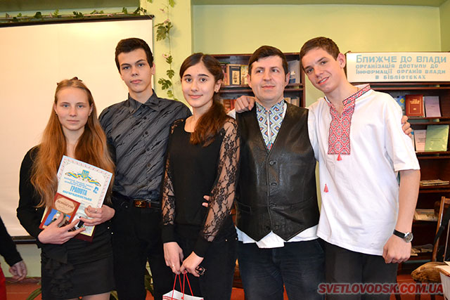 Вперше конкурс читців поезій Шевченка став міськрайонним