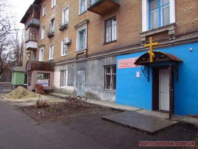 Ієрей Володимир Цоуфал: «Ми не руйнуємо будинок, а укріплюємо його»