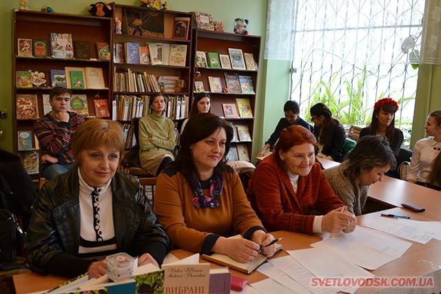 Читання поезій — до ювілеїв Максима Рильського і Ліни Костенко